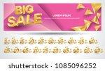 super sale poster  banner. big... | Shutterstock .eps vector #1085096252