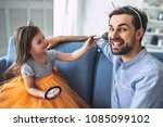 i love you  dad  handsome young ... | Shutterstock . vector #1085099102