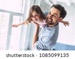 i love you  dad  handsome young ... | Shutterstock . vector #1085099135