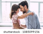 i love you  dad  handsome young ... | Shutterstock . vector #1085099156