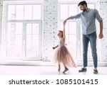 i love you  dad  handsome young ... | Shutterstock . vector #1085101415