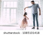 i love you  dad  handsome young ... | Shutterstock . vector #1085101418