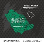 saudi arabia map with flag... | Shutterstock .eps vector #1085108462