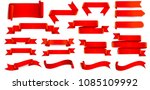 set of red ribbons isolated on... | Shutterstock .eps vector #1085109992