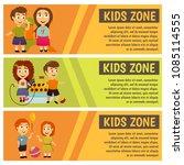 children. kindergarten.... | Shutterstock .eps vector #1085114555