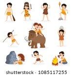 caveman kids vector primitive... | Shutterstock .eps vector #1085117255