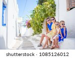 family vacation in europe.... | Shutterstock . vector #1085126012