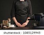 professional barista on a... | Shutterstock . vector #1085129945