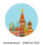 st. basil s cathedral moscow... | Shutterstock .eps vector #1085167532