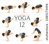 set of 8 yoga poses in flat... | Shutterstock .eps vector #1085173496