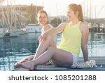 portrait of cheerful european... | Shutterstock . vector #1085201288