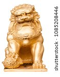 Isolate Chinese Lion Statue...