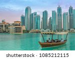 dubai  uae   may 1  2013 ... | Shutterstock . vector #1085212115