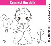 connect the dots children... | Shutterstock .eps vector #1085214896