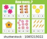 counting educational children... | Shutterstock .eps vector #1085215022