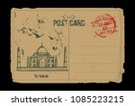 taj mahal. agra  india. post... | Shutterstock .eps vector #1085223215