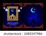 photo frame of ramadan kareem... | Shutterstock .eps vector #1085247986