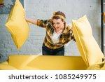 beautiful woman looking under... | Shutterstock . vector #1085249975