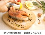 grilled salmon steak with... | Shutterstock . vector #1085271716