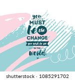 you must be the change you wish ... | Shutterstock .eps vector #1085291702