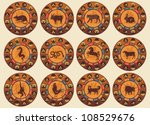 chinese zodiac set with years...