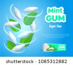 realistic detailed 3d mints... | Shutterstock .eps vector #1085312882