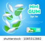 realistic detailed 3d mints... | Shutterstock .eps vector #1085312882