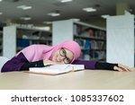 a beautiful muslimah student... | Shutterstock . vector #1085337602