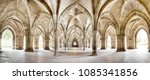 the historic cloisters of... | Shutterstock . vector #1085341856