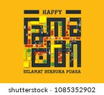 ramadan word form by bazaar... | Shutterstock .eps vector #1085352902