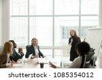 businesswoman giving... | Shutterstock . vector #1085354012