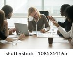 stressed exhausted... | Shutterstock . vector #1085354165
