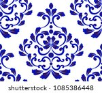 abstract floral decorative... | Shutterstock .eps vector #1085386448