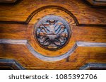 old doors close up view   on... | Shutterstock . vector #1085392706