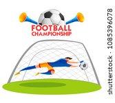 illustration of football...   Shutterstock .eps vector #1085396078