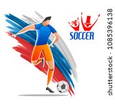 illustration of football... | Shutterstock .eps vector #1085396138