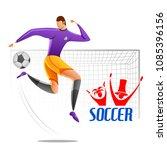 illustration of football... | Shutterstock .eps vector #1085396156