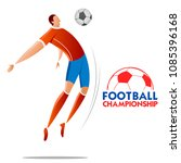 illustration of football... | Shutterstock .eps vector #1085396168