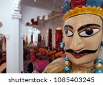 indian traditional puppets | Shutterstock . vector #1085403245