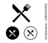 knife and fork icon set.vector... | Shutterstock .eps vector #1085415902