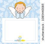 communion card. angel boy with...   Shutterstock .eps vector #1085440085
