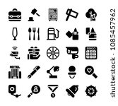 filled other icon set such as... | Shutterstock .eps vector #1085457962