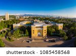 panorama of the almaty city ... | Shutterstock . vector #1085458568