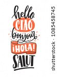 word hello in different... | Shutterstock .eps vector #1085458745