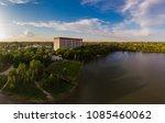 lake in almaty city  kazakhstan | Shutterstock . vector #1085460062