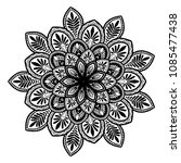 mandalas for coloring book.... | Shutterstock .eps vector #1085477438
