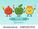 rosh hashanah holiday banner... | Shutterstock .eps vector #1085481935