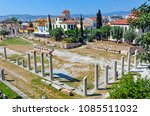 athens  greece   29 april  2018 ... | Shutterstock . vector #1085511032