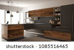 modern minimalistic kitchen... | Shutterstock . vector #1085516465
