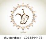 ramadan mubarak arabic islamic...   Shutterstock .eps vector #1085544476